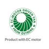 Energiezuinige motor